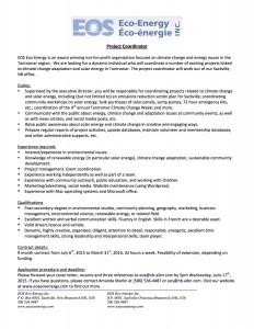 June 2015 EOS project coordinator job ad