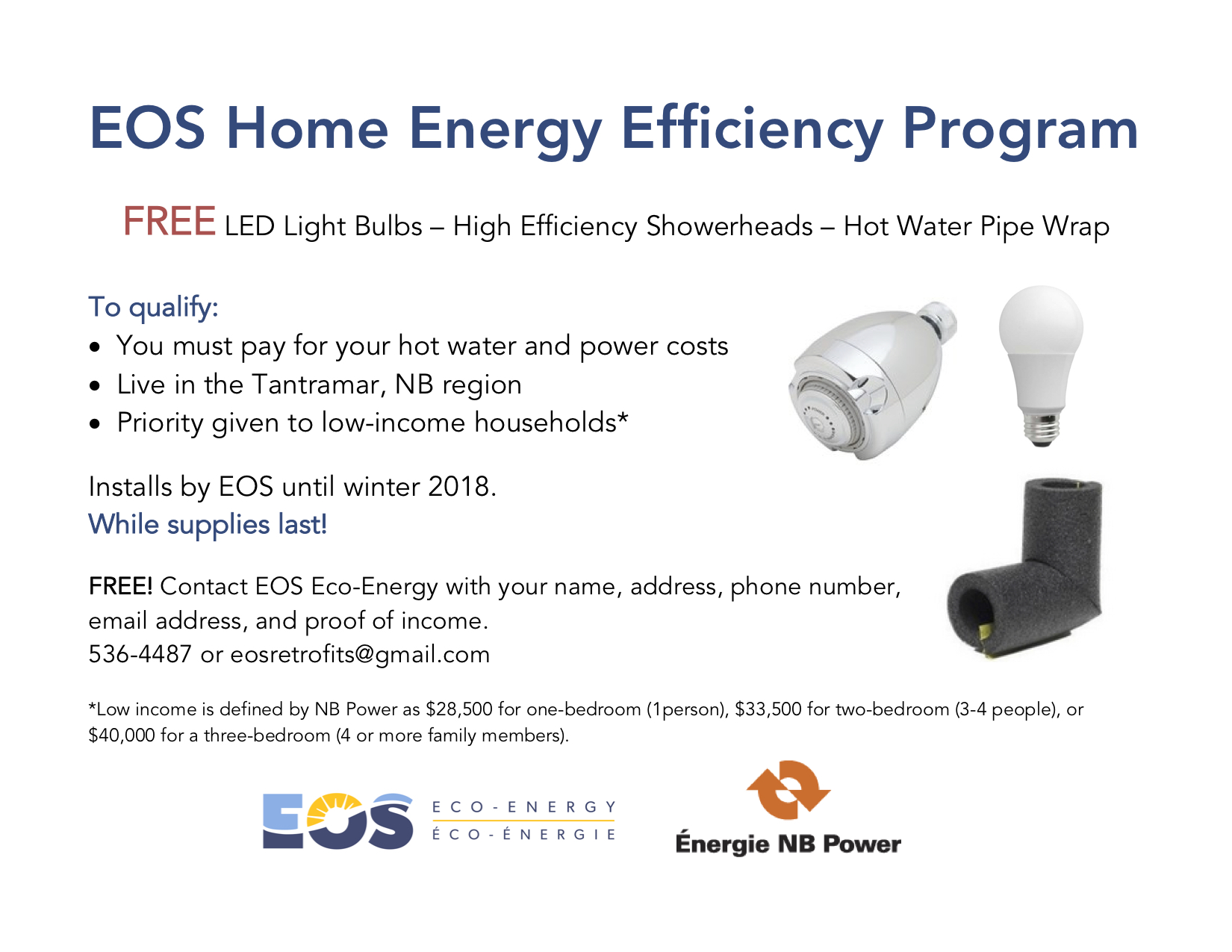 Get FREE stuff from EOS while supplies last (priority for lower